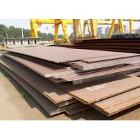 chinese supplier 1 4462 duplex stainless steel plate price Manufactures