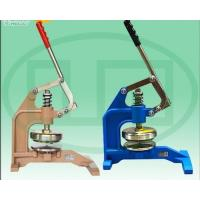 Buy cheap GSM Cutter And Balance Hydraulic gsm cutter @ Tk. 30,000 from wholesalers