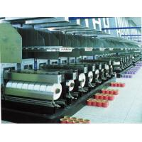 Buy cheap Polyester filament spinning machine from wholesalers
