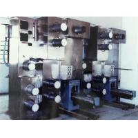 Buy cheap Polypropylene industrial yarn FDY spinning series from wholesalers