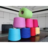 Buy cheap cashmereyarn from wholesalers