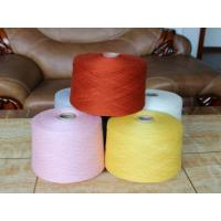 Buy cheap cashmerewoolblendyarn from wholesalers
