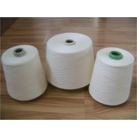 Buy cheap CloseVirginPolyesterYarn from wholesalers