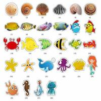 Buy cheap Adhesive Safety Anti-Slip Sea Animals Decal Bathroom Accessories Sets from wholesalers