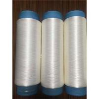 Buy cheap Spandex Yarn from wholesalers
