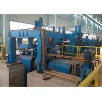 Slitting Line & Cut To Length Line ZJ1600 Slitting machine Manufactures
