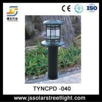 Good Performance IP65 Waterproof Outdoor LED Light/Solar Lawn Lamp Manufactures