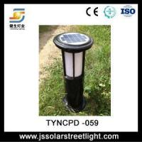 1.4W Solar Lawn Lamp For Garden And Park Lighting Manufactures
