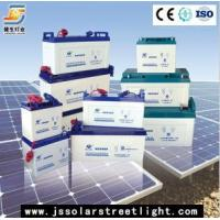 12V 100Ah Non-fading Succinct Recyclability Gel Battery For Inverter Manufactures