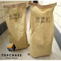 Slag Remover And Dregs Remover And Deslagging Agent And Slag Coagulant For Iron-casting Manufactures
