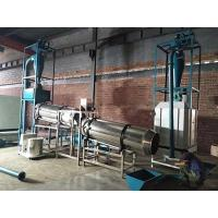 Hot sale 1-3ton per hour vertical ring die palm pellet machine with CE Manufactures
