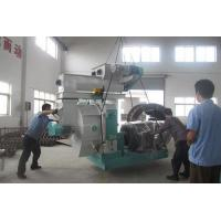 China New product home use automatic fish feed pellet machine made in china on sale