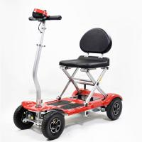 China Manual Folding Electric Mobility scooter on sale