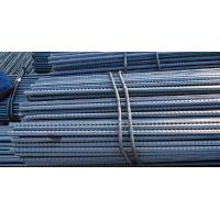 Deformed Steel Bar - Reinforced concrete - Ready Stock In China Manufactures