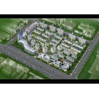 Project name: Tongda Yet the city for sale