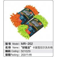 China Cotton Chenille Wash card installed MR-202 on sale