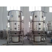 Drying Machines FG Series Vertical Type Fluid Bed Dryer Manufactures