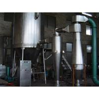 Drying Machines ZLPG Series Spray Dryer for Herbal Medicine Extract Manufactures