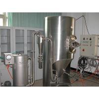 Buy cheap Drying Machines YPG Series Pressure Type Granulating Spray Dryer from wholesalers
