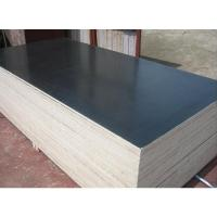 China Black Film Faced Plywood on sale