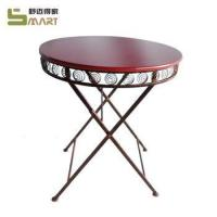Buy cheap Metal Furniture from wholesalers