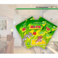 China Sticky fly mosquito killer lamp rat glue board on sale