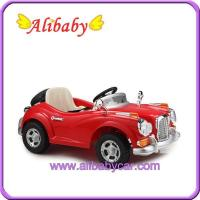 C00766 ride on kids toy car Ride On Car for sale