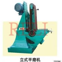 2.2KW big Multi-fonction grinding machine Manufactures