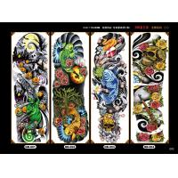 Arm Tattoo Sticker Order Manufactures
