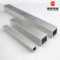 China Universal Aluminum Profiles Hollow Section Square Rectangular on sale