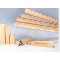 Paper card board Manufactures