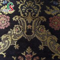 High quality Jacquard chenille fabric for sofa Manufactures