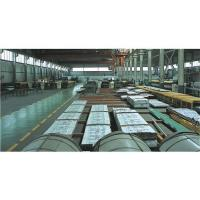 Buy cheap Wall Panel Sheet from wholesalers