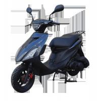 SCOOTERS V150-II Manufactures