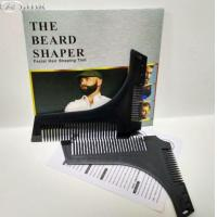 Buy cheap Plastic Anti-static Lice Comb for Beard Care from wholesalers