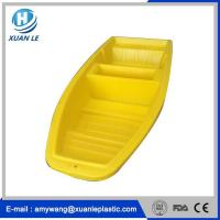 China Pontoon Boat on sale
