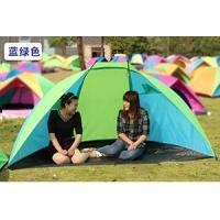 Tent Products pop up tent