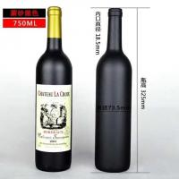 Frosted Glass Wine Bottle-GB0013