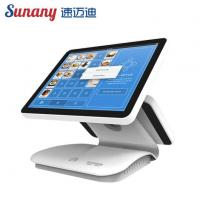 China Best Retail POS Machine on sale