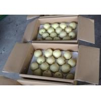 Buy cheap Pear Series Crown pear Century pear from wholesalers