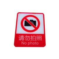 custom acrylics sign plate in wholesale price Manufactures