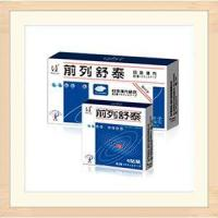 China Natural Prostate Enlargement Treatment on sale