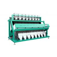 Buy cheap Plastics Color Sorter ZC8 from wholesalers