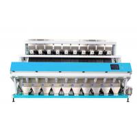 Buy cheap Rice Color Sorter ZR10 from wholesalers