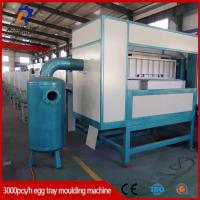 Pulp Tray Machine Small Paper Egg Tray Machine Manufactures