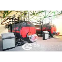 China small boiler price on sale