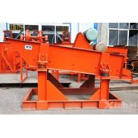 Buy cheap Products Linear Vibrating Screen from wholesalers