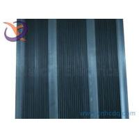 Buy cheap Electric heater series 220V 500W electric heater for passenger train from wholesalers