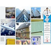 Buy cheap Exterior PU Sandwich Wall Cladding Panels from wholesalers