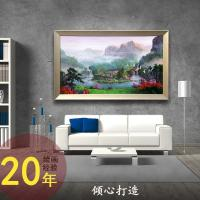 painting series SCENERY SERIES Manufactures